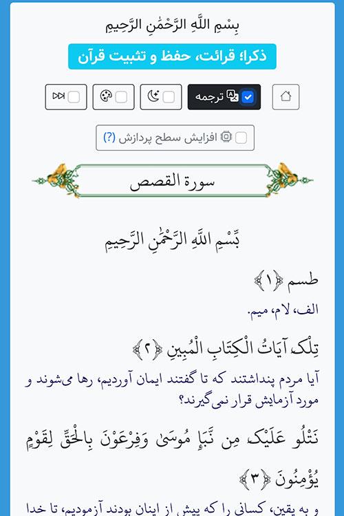 https://img.aftab.cc/news/1400/zekra_2_sc4.jpg
