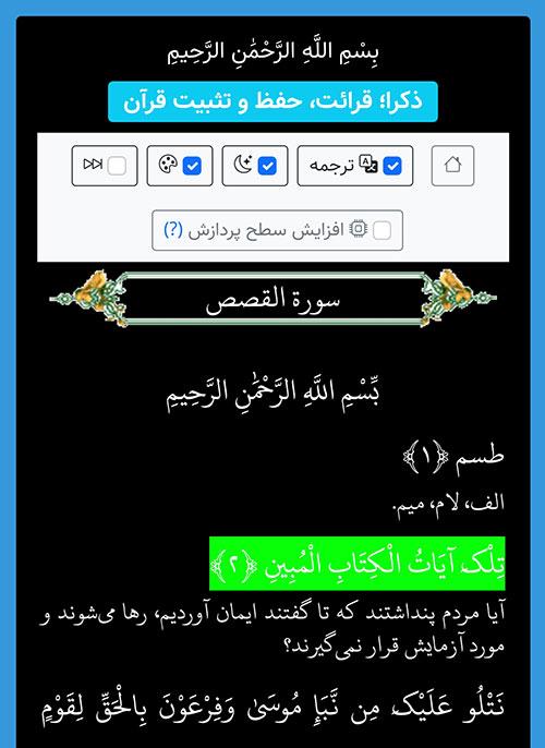 https://img.aftab.cc/news/1400/zekra_2_sc7.jpg