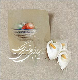 http://img.aftab.cc/news/89/nowruz90.jpg