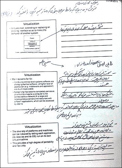 http://img.aftab.cc/news/90/ipad_disadvaantage3.png