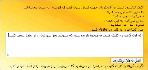http://img.aftab.cc/news/90/s2f.png