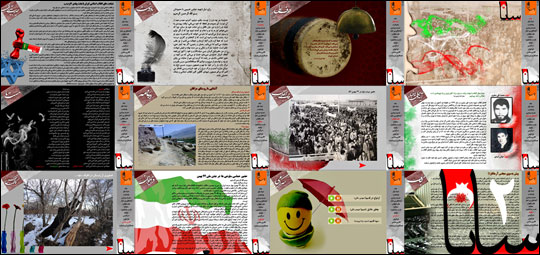 http://img.aftab.cc/news/90/sana2.jpg
