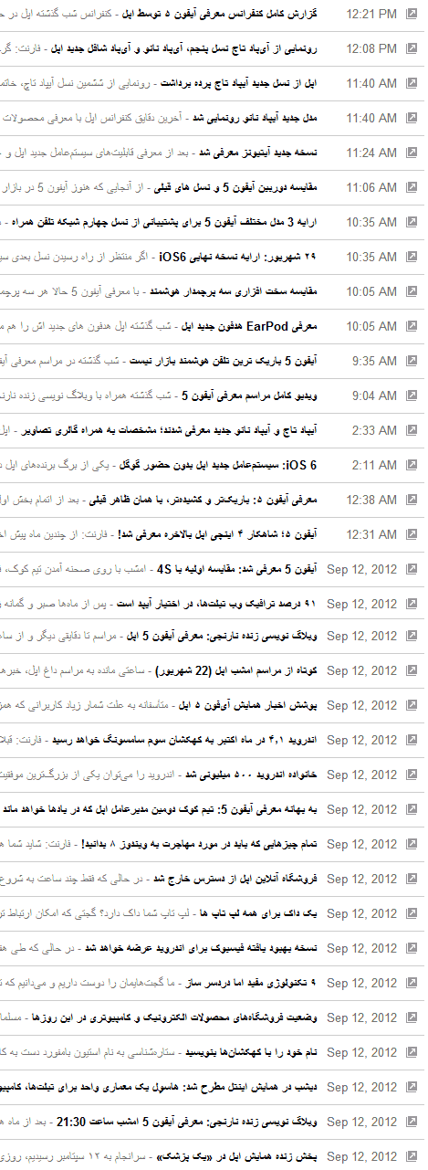 http://img.aftab.cc/news/91/apple_in_persian_blogs.png