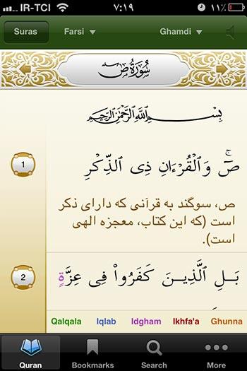 http://img.aftab.cc/news/91/saad.jpg