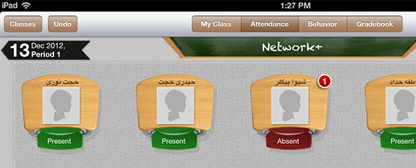 http://img.aftab.cc/news/91/teacherkit2.jpg