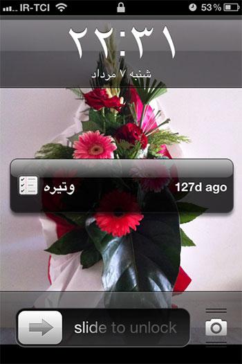 http://img.aftab.cc/news/91/voteyreh.jpg