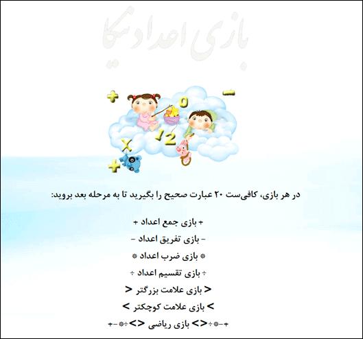 http://img.aftab.cc/news/92/mathika.png