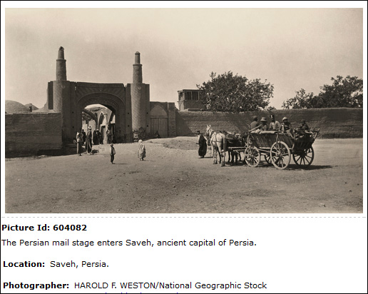 http://img.aftab.cc/news/92/old_photo_of_saveh.jpg