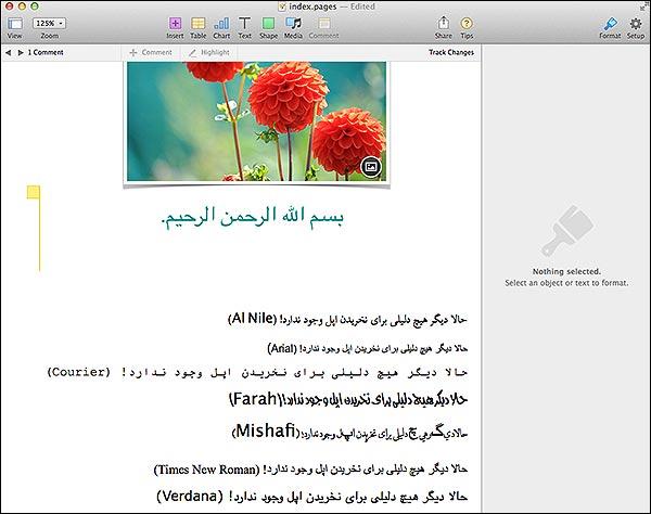 http://img.aftab.cc/news/92/pages_screenshot_mac_os_x.jpg