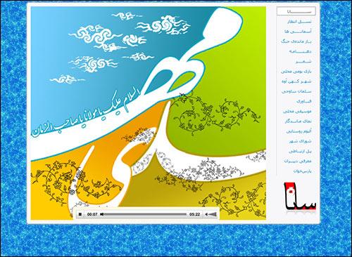 http://img.aftab.cc/news/92/sana16.jpg
