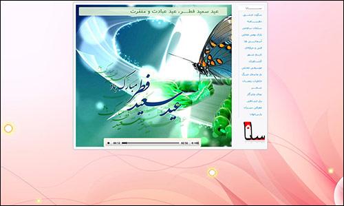 http://img.aftab.cc/news/92/sana17.jpg