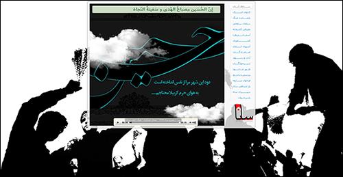 http://img.aftab.cc/news/92/sana20.png