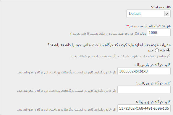http://img.aftab.cc/news/92/testa3_paidpanel_new_feature1.png