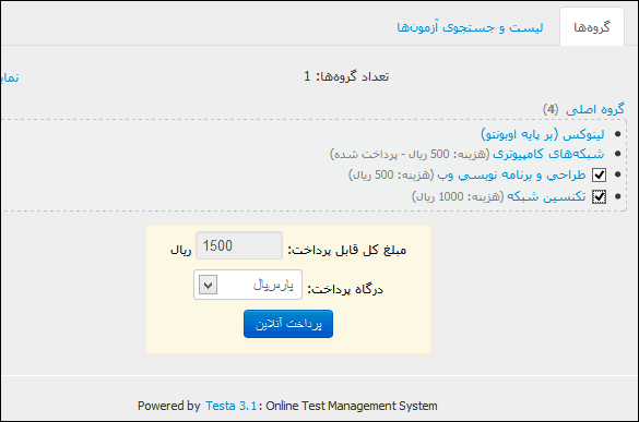 http://img.aftab.cc/news/92/testa3_paidpanel_new_feature2.png
