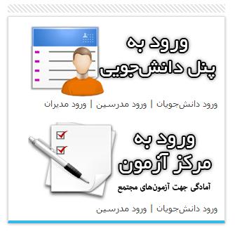 http://img.aftab.cc/news/92/testa_nomra_presentation.png