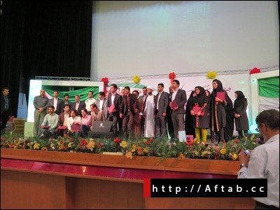 http://img.aftab.cc/news/93/javan_bartar_markazi2.jpg
