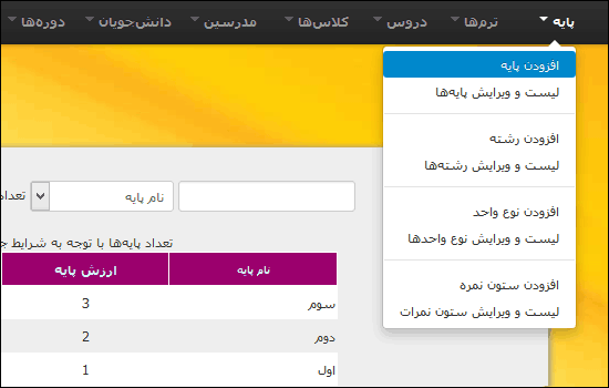 http://img.aftab.cc/news/93/nomra3-screenshot1.png