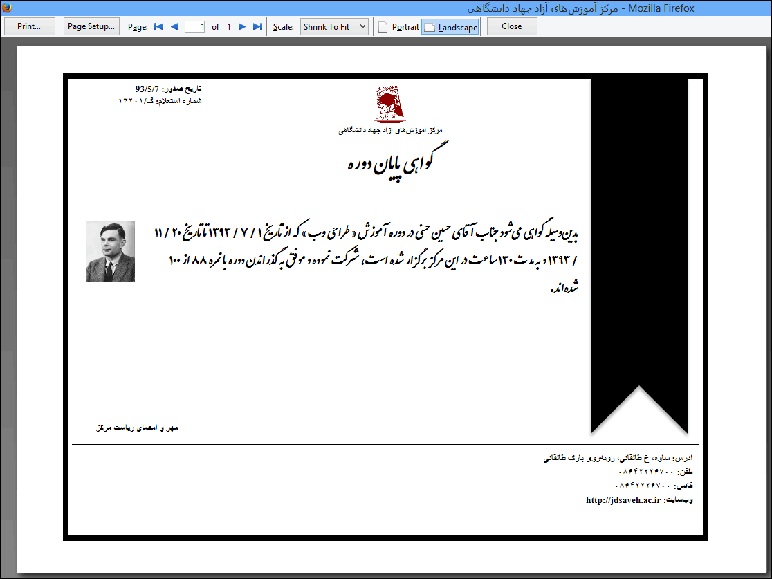 http://img.aftab.cc/news/93/nomra3-screenshot10.png