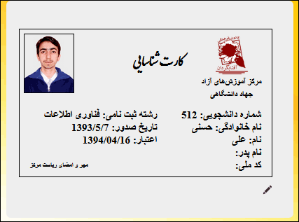 http://img.aftab.cc/news/93/nomra3-screenshot11.png