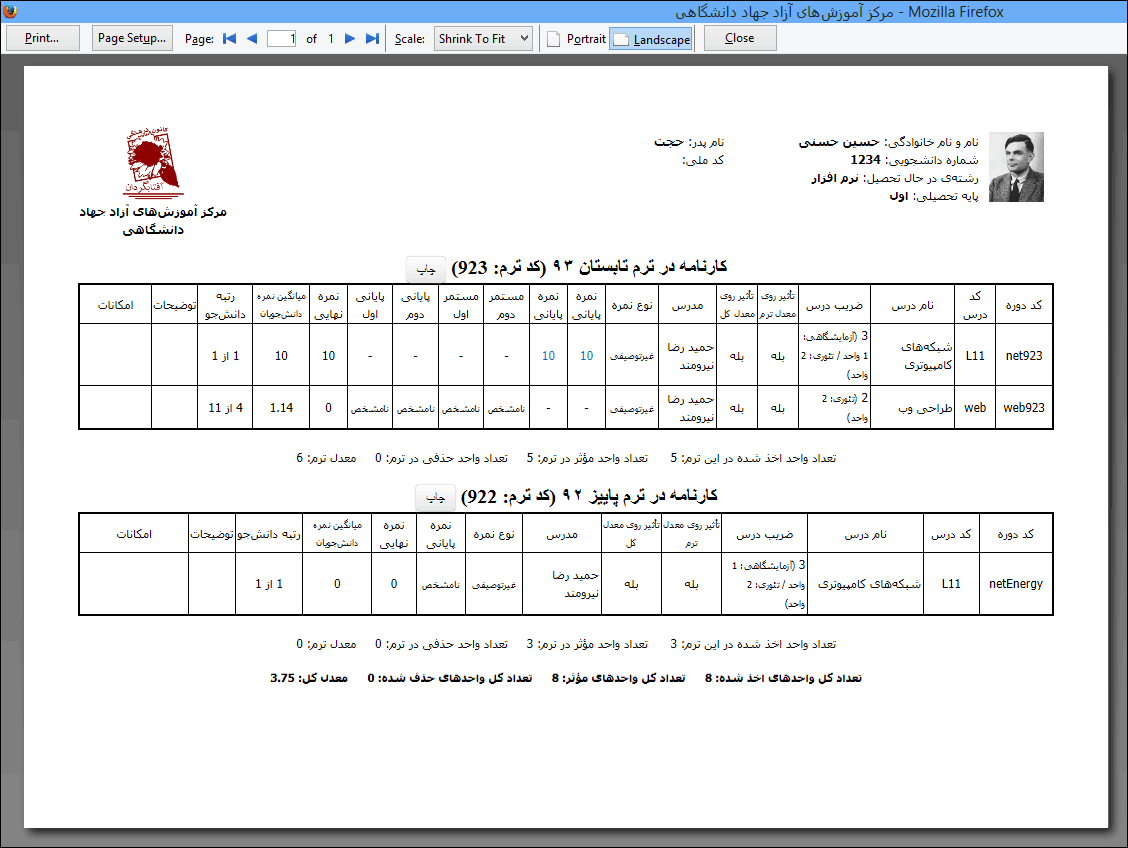http://img.aftab.cc/news/93/nomra3-screenshot14.png