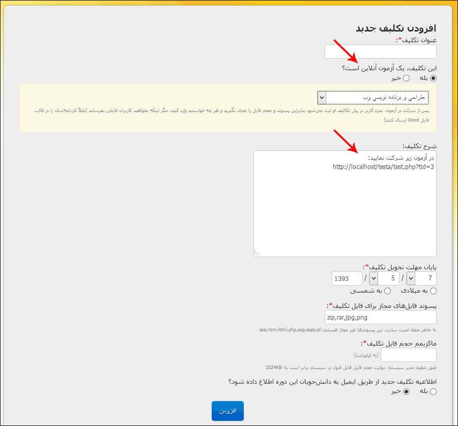 http://img.aftab.cc/news/93/nomra3-screenshot16.png