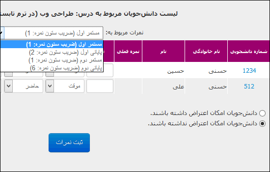 http://img.aftab.cc/news/93/nomra3-screenshot2.png