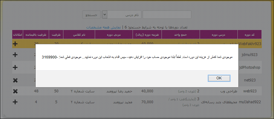 http://img.aftab.cc/news/93/nomra3-screenshot5.png