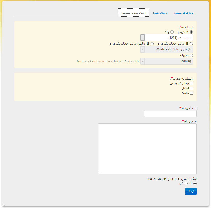 http://img.aftab.cc/news/93/nomra3-screenshot6.png
