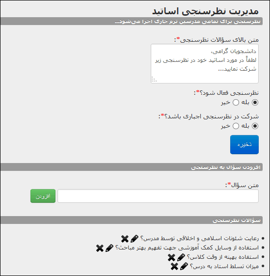 http://img.aftab.cc/news/93/nomra3-screenshot8.png