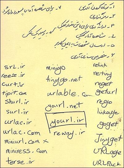 http://img.aftab.cc/news/93/yourl_name.jpg