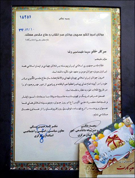 http://img.aftab.cc/news/94/aliakbar_aniversary_94.jpg