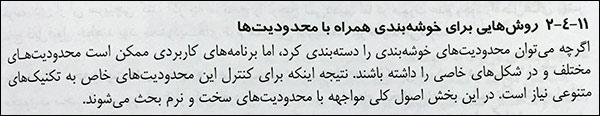 http://img.aftab.cc/news/94/application.jpg