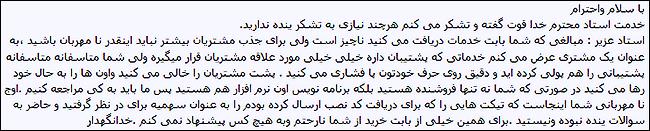http://img.aftab.cc/news/94/claim.png