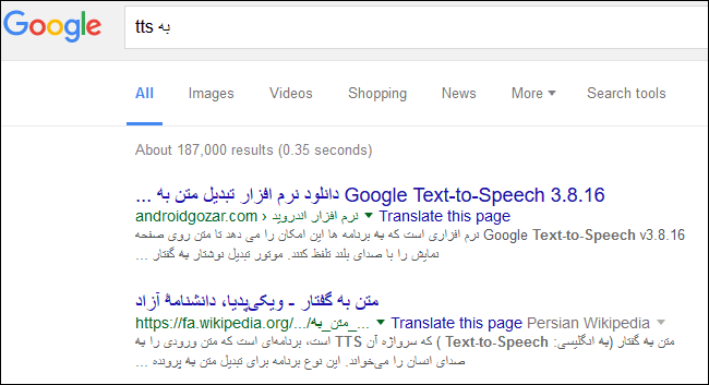 http://img.aftab.cc/news/94/google-advanced-search2.png