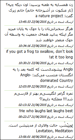 http://img.aftab.cc/news/94/hamid_twitter.png