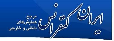 http://img.aftab.cc/news/94/iran_conferences.ir.jpg