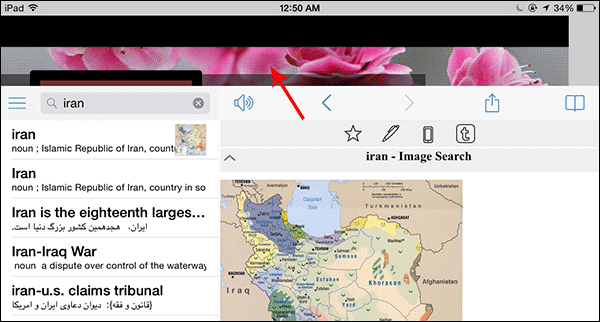 http://img.aftab.cc/news/94/iranian_filtering_page_3.png
