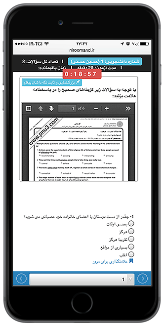https://img.aftab.cc/news/94/testa_3.4-screenshot6.png