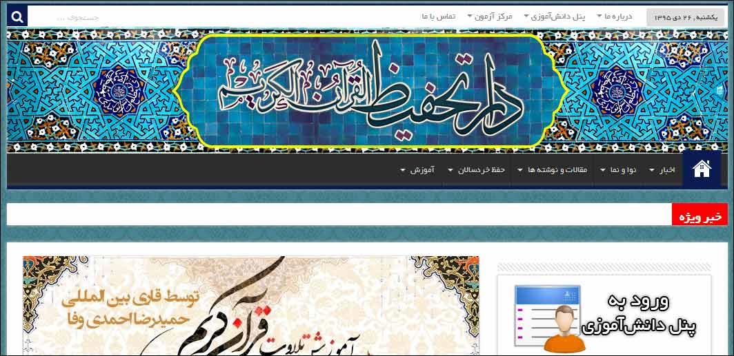 http://img.aftab.cc/news/95/999_sample.jpg