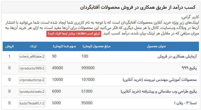 http://img.aftab.cc/news/95/aftab_affiliate.png