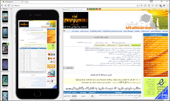 http://img.aftab.cc/news/95/blisk.png