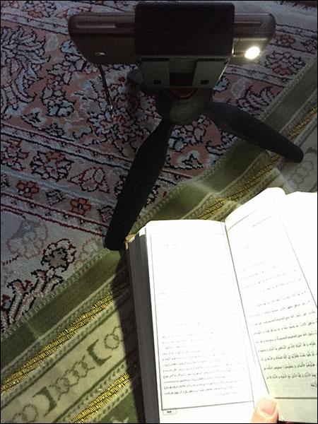 http://img.aftab.cc/news/95/cell-phone-study-lamp.jpg