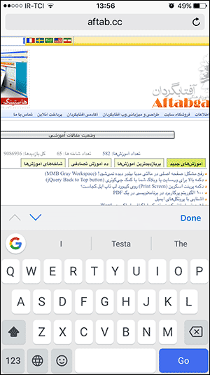 http://img.aftab.cc/news/95/gboard_1.png