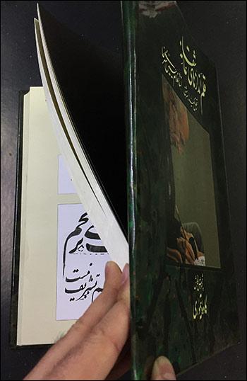 http://img.aftab.cc/news/95/ghalam_andaaz_haa_ye_aasheghaaneh.jpg