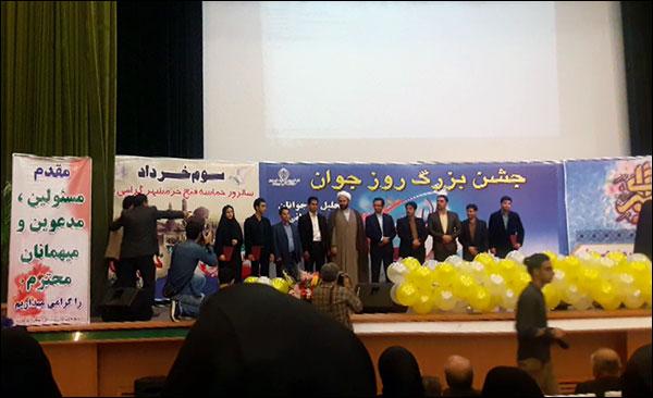 http://img.aftab.cc/news/95/javan95.jpg