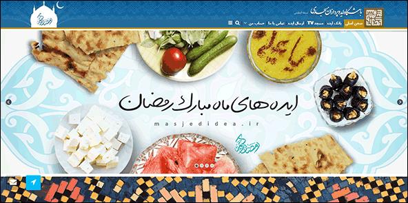 http://img.aftab.cc/news/95/masjedidea.png