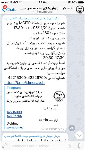http://img.aftab.cc/news/95/mcitp_ads.png