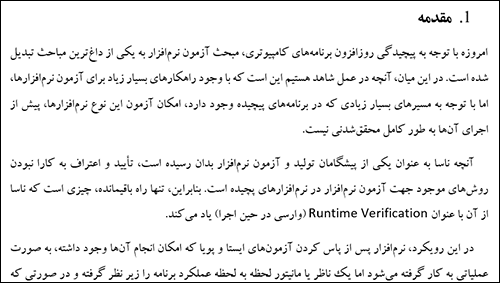 http://img.aftab.cc/news/95/paragraph_spacing_styles3.png