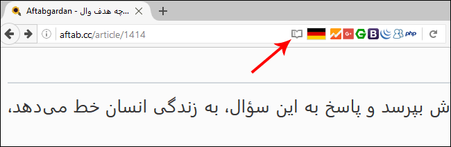 http://img.aftab.cc/news/95/suggestion_font_2_reader_mode.png