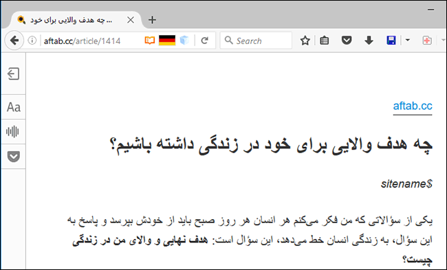 http://img.aftab.cc/news/95/suggestion_font_3_reader_mode.png